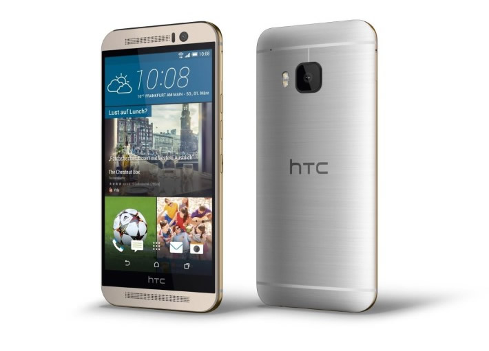 HTC One M9 Rumoured Photo